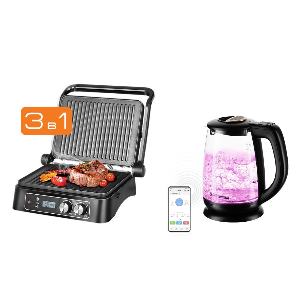 Комплект Гриль SteakMaster REDMOND RGM-M811D + Умный чайник-светильник REDMOND SkyKettle G233S