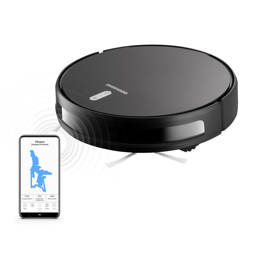 Умный робот-пылесос REDMOND RV-R630S WiFi