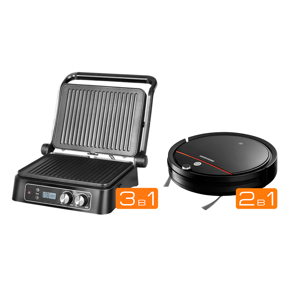 Комплект Гриль SteakMaster REDMOND RGM-M811D + Робот-пылесос REDMOND RV-R280