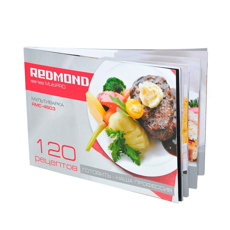 Книга «120 рецептов» для мультиварки REDMOND RMC-4503 фото