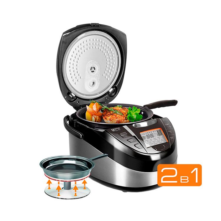 Мультикухня REDMOND RMK-M231 со сковородой, подъемный нагревательный элемент