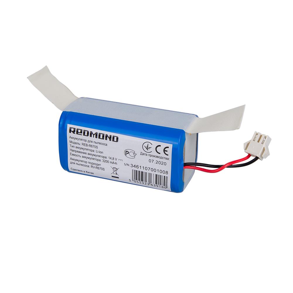 Батарея аккумуляторная REDMOND REB-R670S
