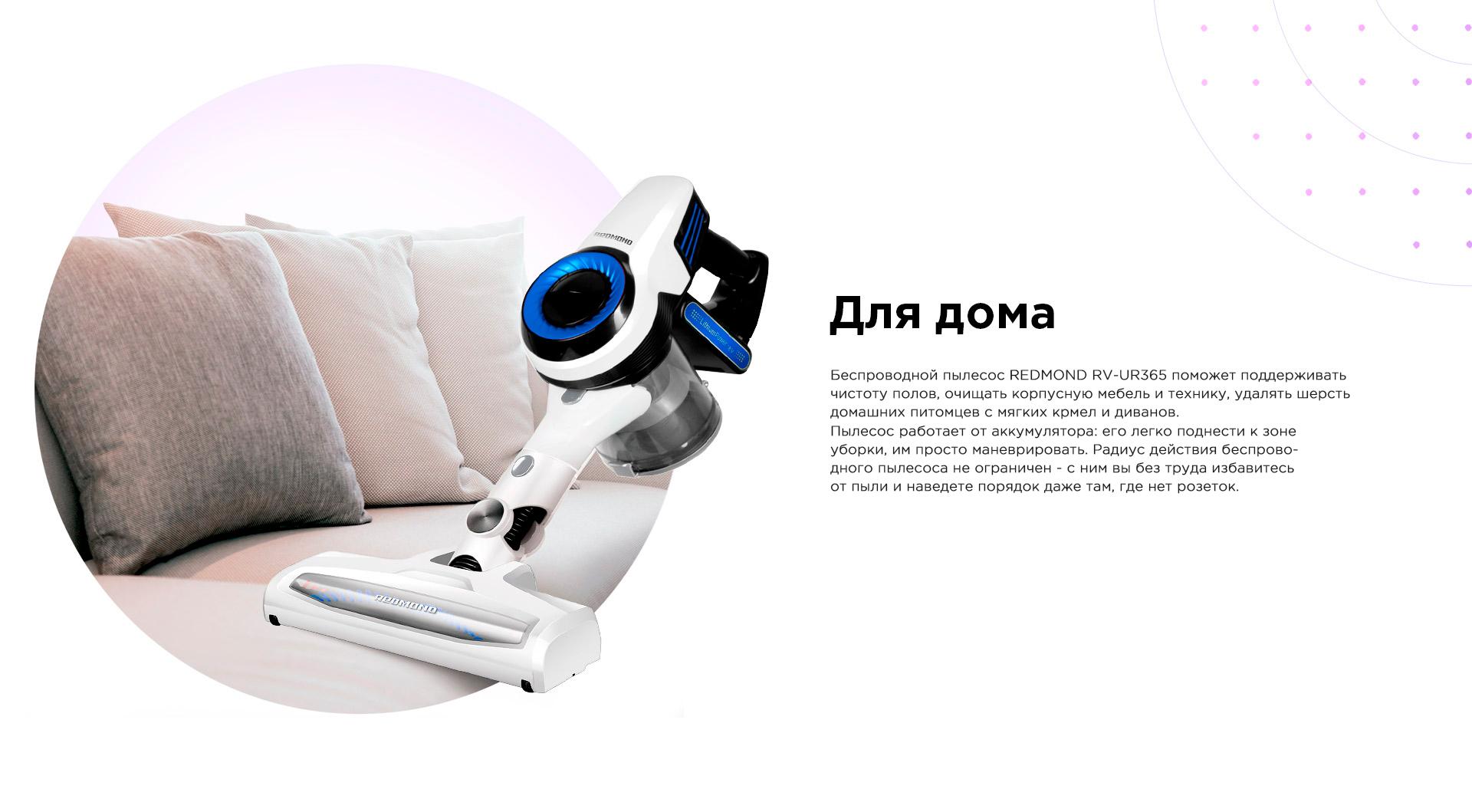 Беспроводной пылесос дайсон цена спб профессиональные фены дайсон в москве