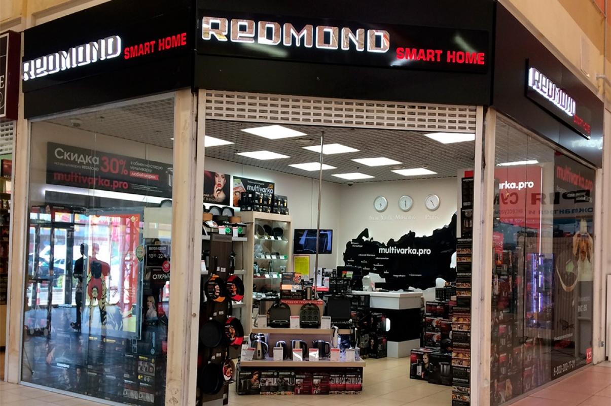 537e77849305 Фирменный магазин REDMOND Smart Home. .