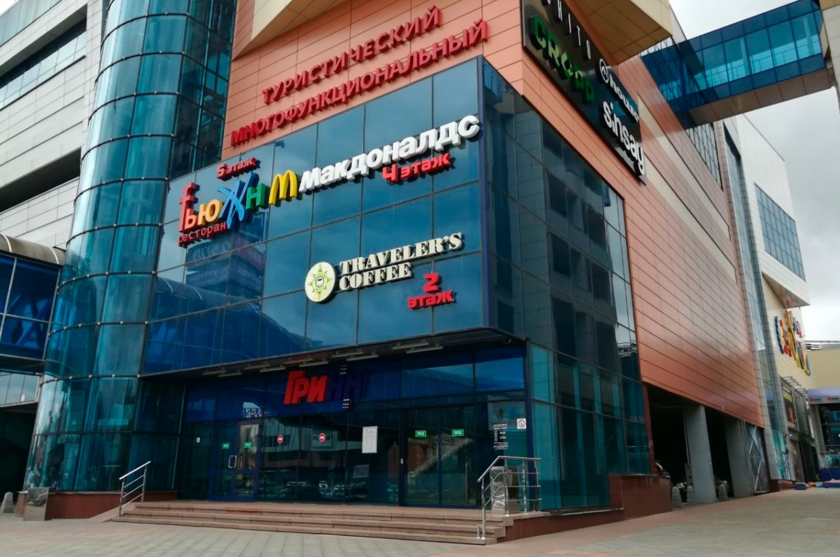 ad96739d2528 Фирменный магазин REDMOND Smart Home в ТМК «Мега Гринн»