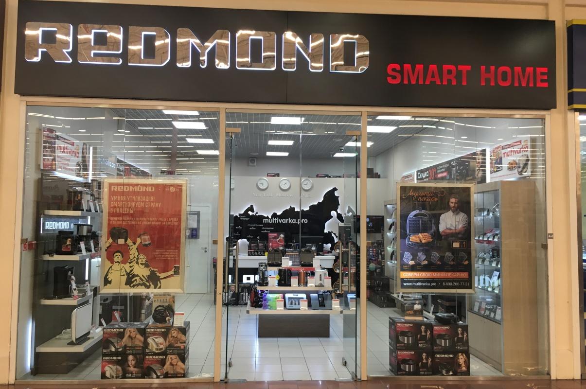 58d7d5703416 Фирменный магазин REDMOND Smart Home в ТРК «МЕГА Парнас»