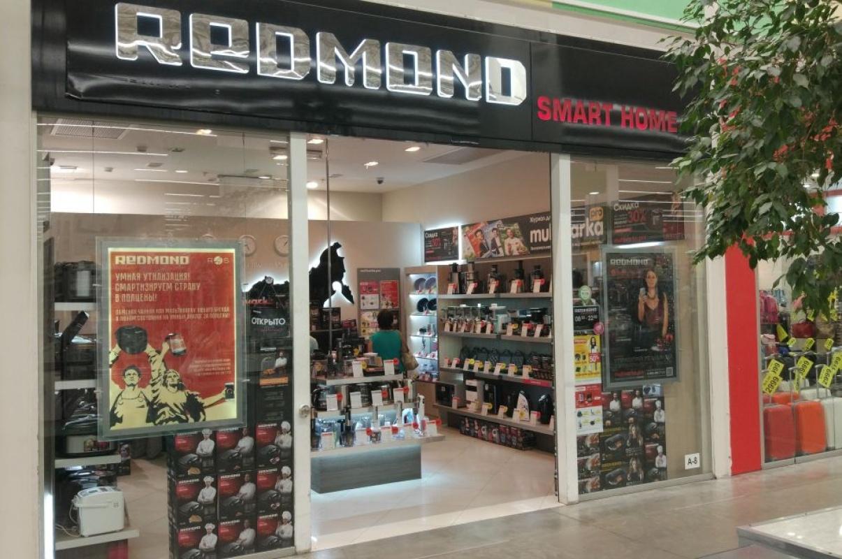 4d06815ecd23 Фирменный магазин REDMOND Smart Home в «МЕГА Адыгея-Кубань»